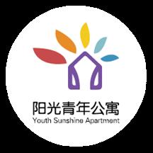 阳光青年公寓