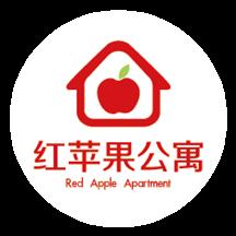 红苹果公寓