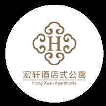 宏轩酒店式公寓