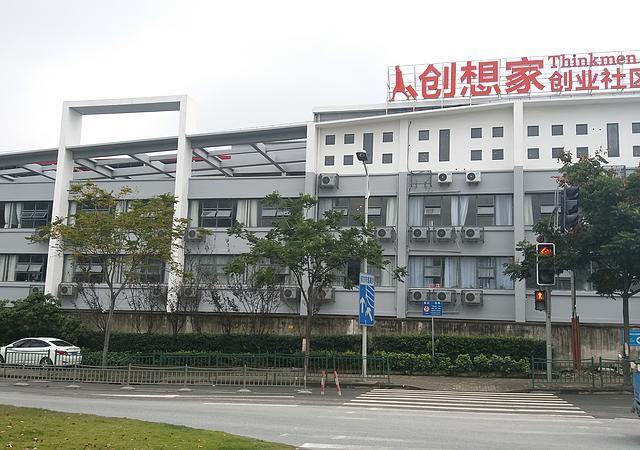 杨浦区-创想家社区(军工路店)-2室1厅1卫-70.0㎡