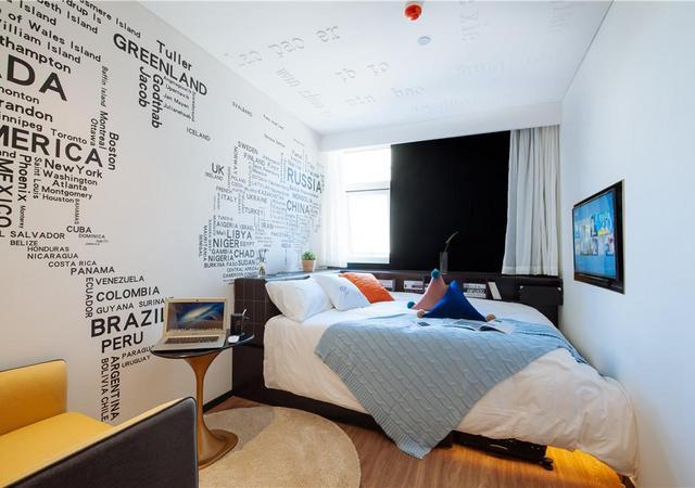 丰台区-城家公寓北京总部基地店-1室0厅1卫-13㎡