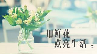福利_蘑菇租房