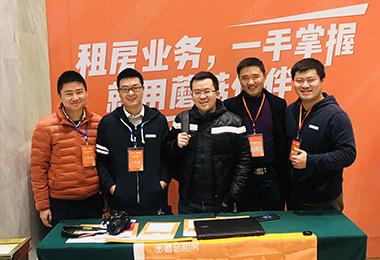 蘑菇租房亮相中国租房新力量论坛,畅谈行业发展7大趋势