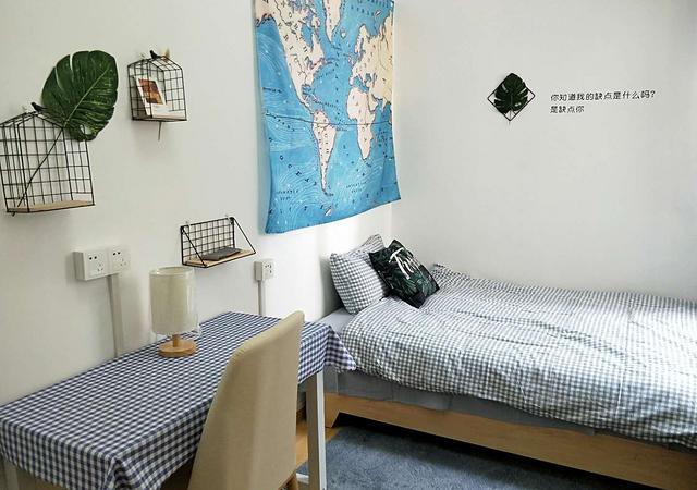 RoomC-朝南-12㎡
